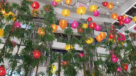 The Saigon Centre