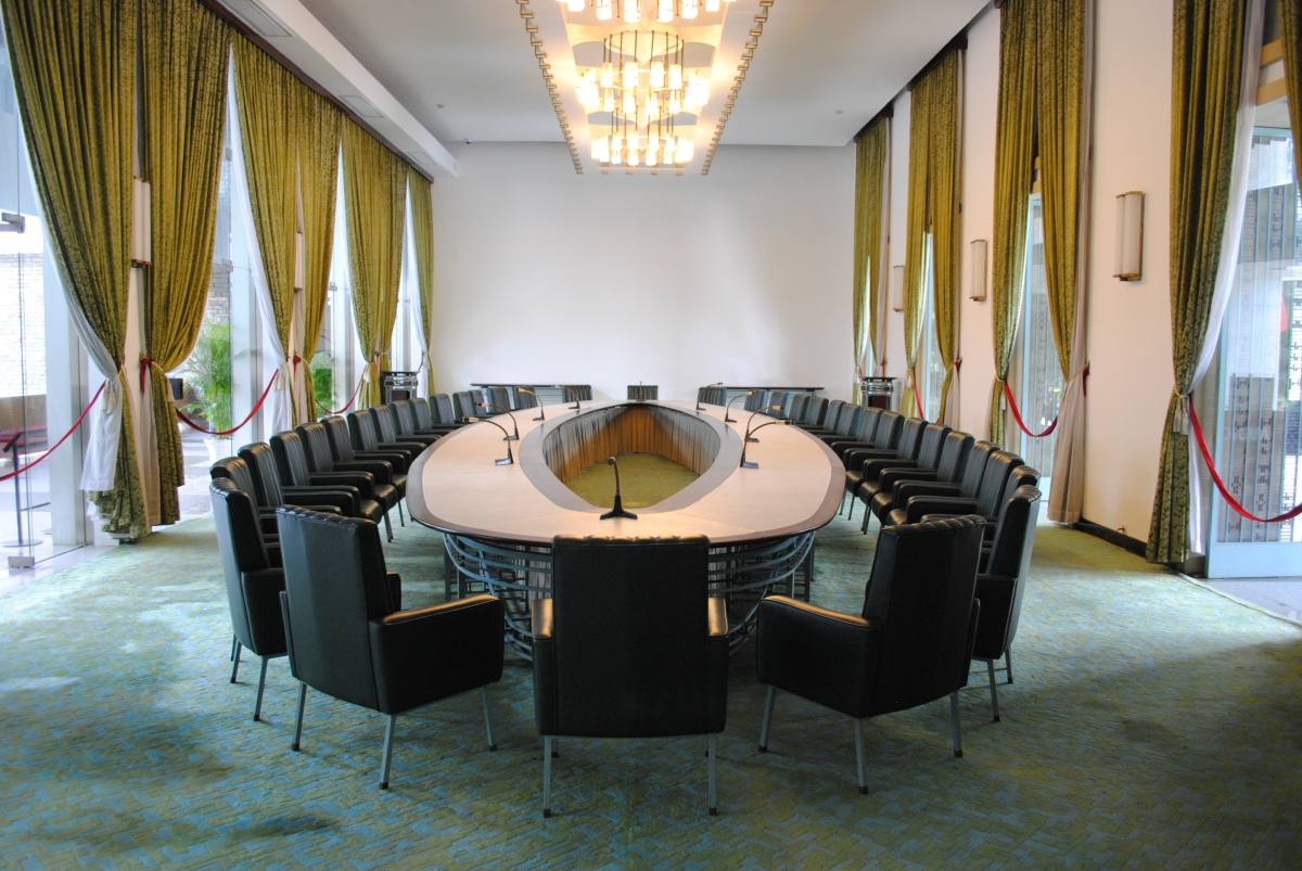 State Meeting Room